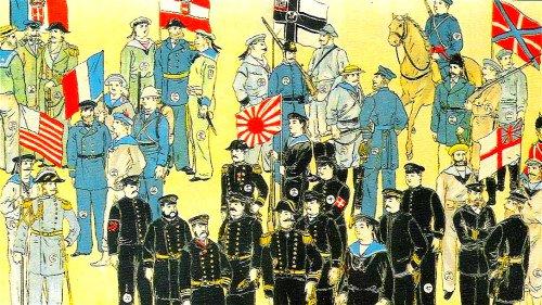 中共歪曲或误解最严重的一段中国近代史:八国联军之战。