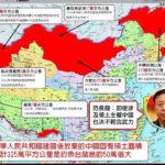 中共建政后出卖的中国领土