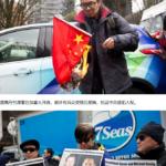 海外华人焚烧五星红旗