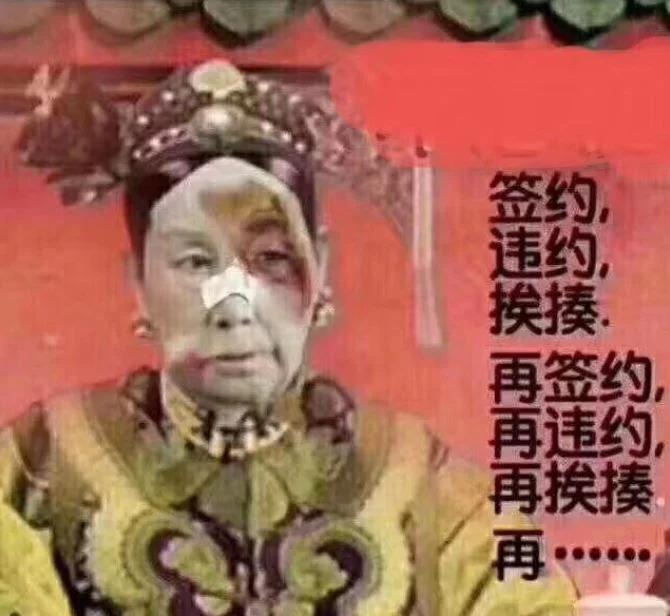 """习近平""""平视外交""""遭迎头痛击;二十大后将彻底沦为慈禧太后"""