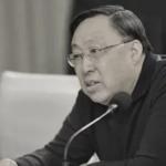 中共国安部原部长耿惠昌