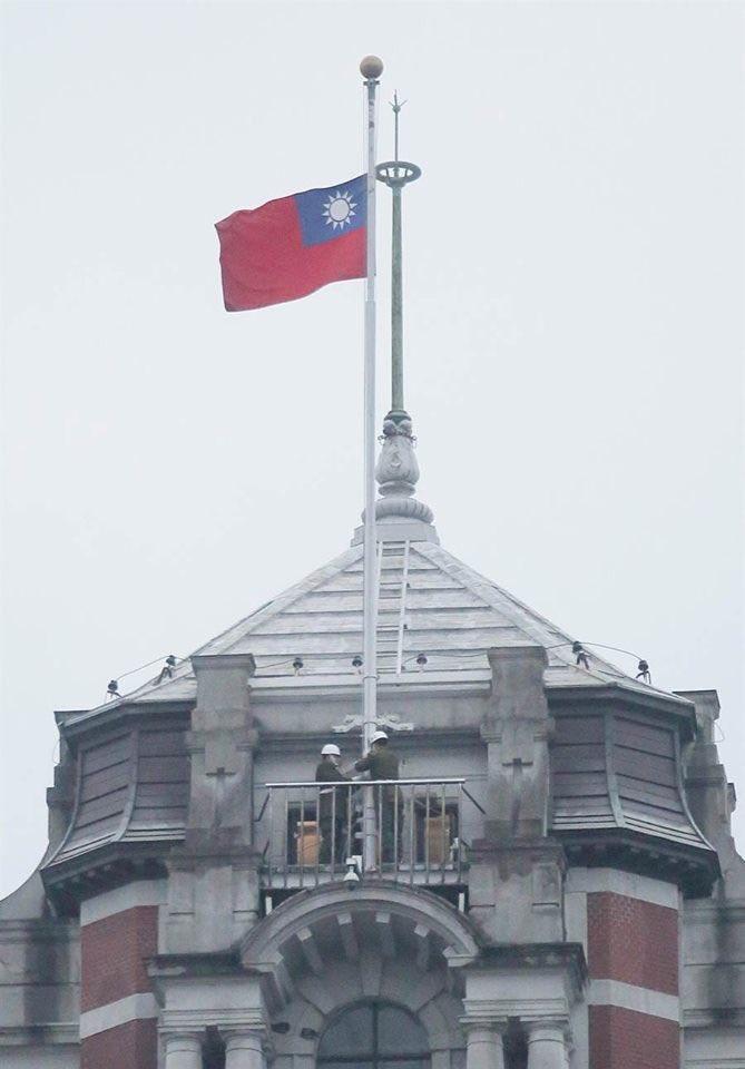 六四国难日,台湾降半旗