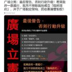 自治政府 香港