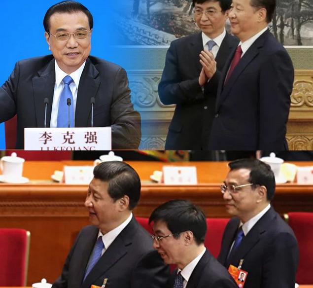李克强王沪宁习近平