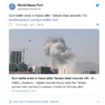 塔利班美领馆附近爆炸