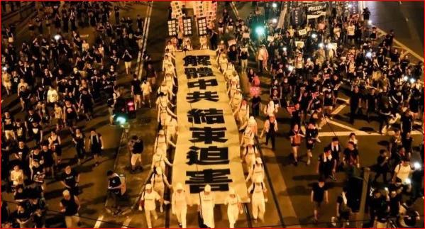 香港面临空前危机