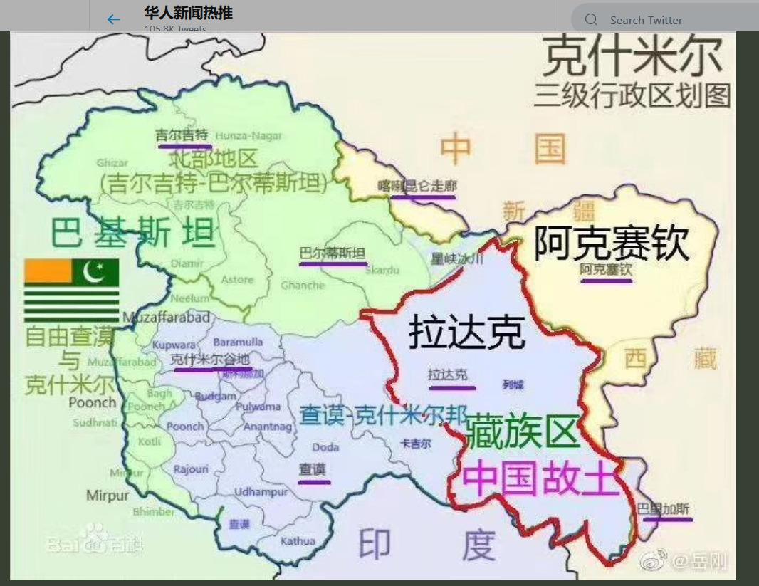 印度侵占的中国领土