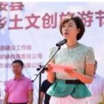 陈英33岁就官至副县长,中专毕业,受贿被抓超强硬 背景离奇网民热议