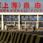 上海自由贸易试验区