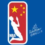 变态辣椒漫画:NBA不要向中国叩头!