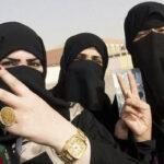 穆斯林女性