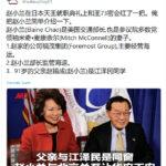 赵小兰的父亲与江泽民曾是校友