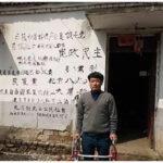 """江苏南京异见人士邵明亮法庭上高喊""""打倒共产党"""""""
