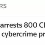 蒙古国逮捕800名中国人