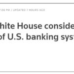 美国即将对华为动手,将华为踢出美元结算体系