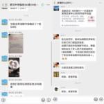 华南水果海鲜市场确诊7例SARS