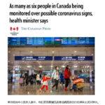 加拿大的中国游客