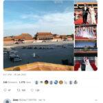 叶明子太庙婚礼举世震惊,含赵量百分百