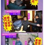 党媒比台湾媒体更了解台湾军队通奸秘密