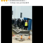 习近平低调抵达武汉