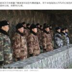 中共领导人西山核掩体