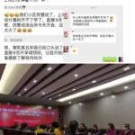 上海武汉肺炎疫情严重,南充医疗队驰援进驻