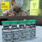 与中方合作研发新冠肺炎疫苗的一间香港挂牌企业去年11月股票突然被大买