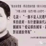毛泽东谈民主