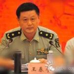 北京卫戍区新司令王春宁