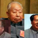 华国锋和毛泽东;华国锋是毛泽东私生子儿子