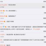 北京发生政变