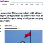 中共女间谍打入美政商核心 与2政要发生性关系
