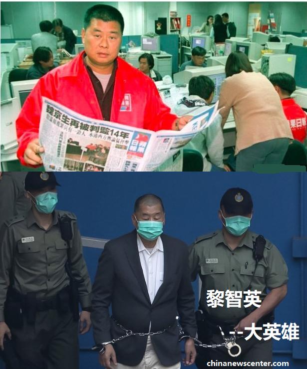 大批香港市民排队购买最后一期苹果报纸