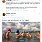 最高法院首席大法官罗伯茨(John Roberts)和克林顿一起在性爱岛