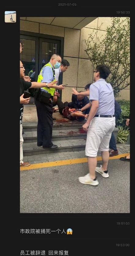 复旦案翻版?传上海市政设计院领导被海归博士割喉
