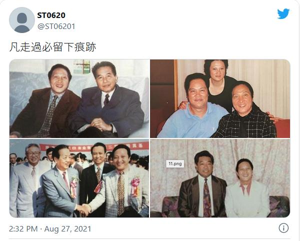 贾庆林,吴官正,钱其琛王林