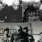 彭德怀文革被批斗