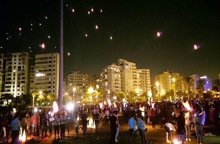 Lanterns over Lebanon