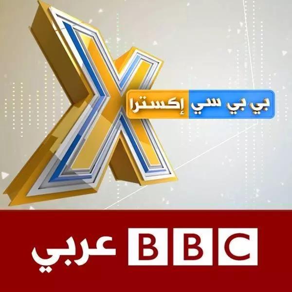 Learn Arabic with BBC Xtra