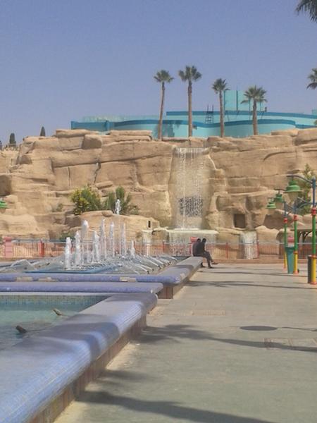 esraa blog amusement parks-1