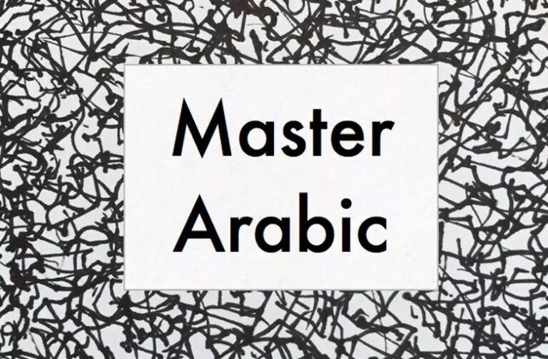 Master Arabic