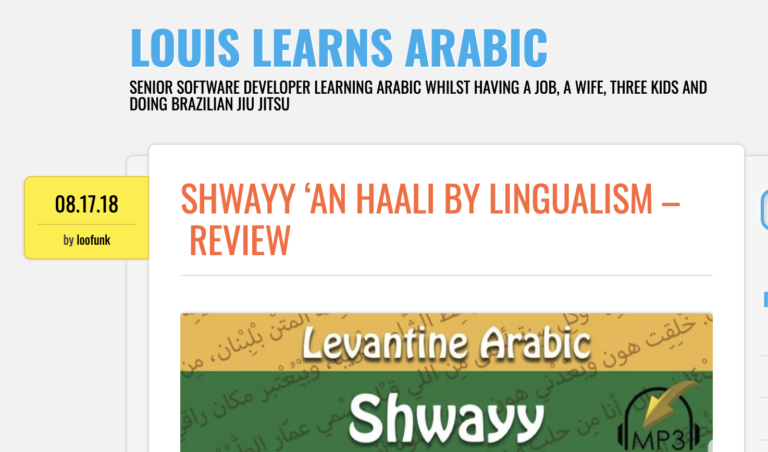 REVIEW: Shwayy 'An Haali