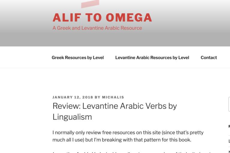 REVIEW: Levantine Arabic Verbs