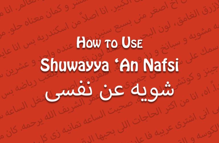 How to Use Shuwayya 'An Nafsi