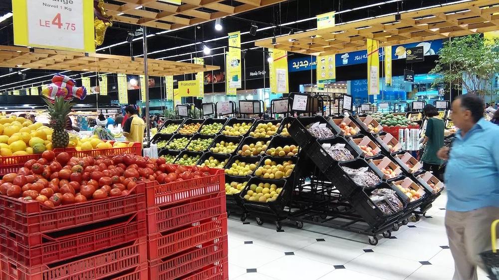 hypermarket 1