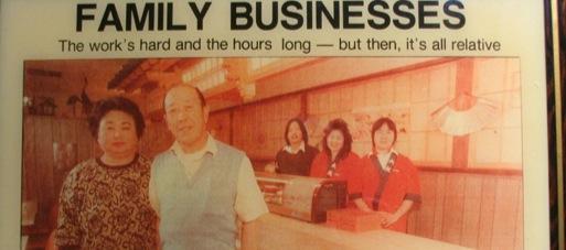 Sam and Aiko Nakanishi founders of Osaka Japanese Restaurant on Sahara Ave Las Vegas