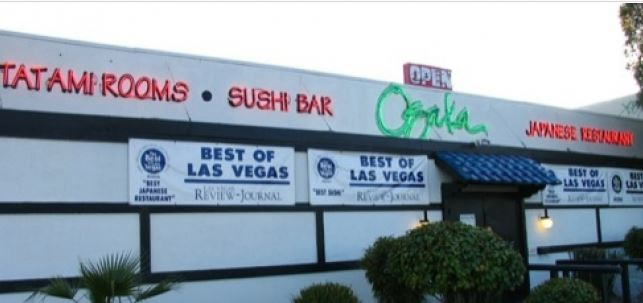 Best of Las Vegas banners hanging on the entrance to Osaka Japanese Bistro on West Sahara in Las Vegas