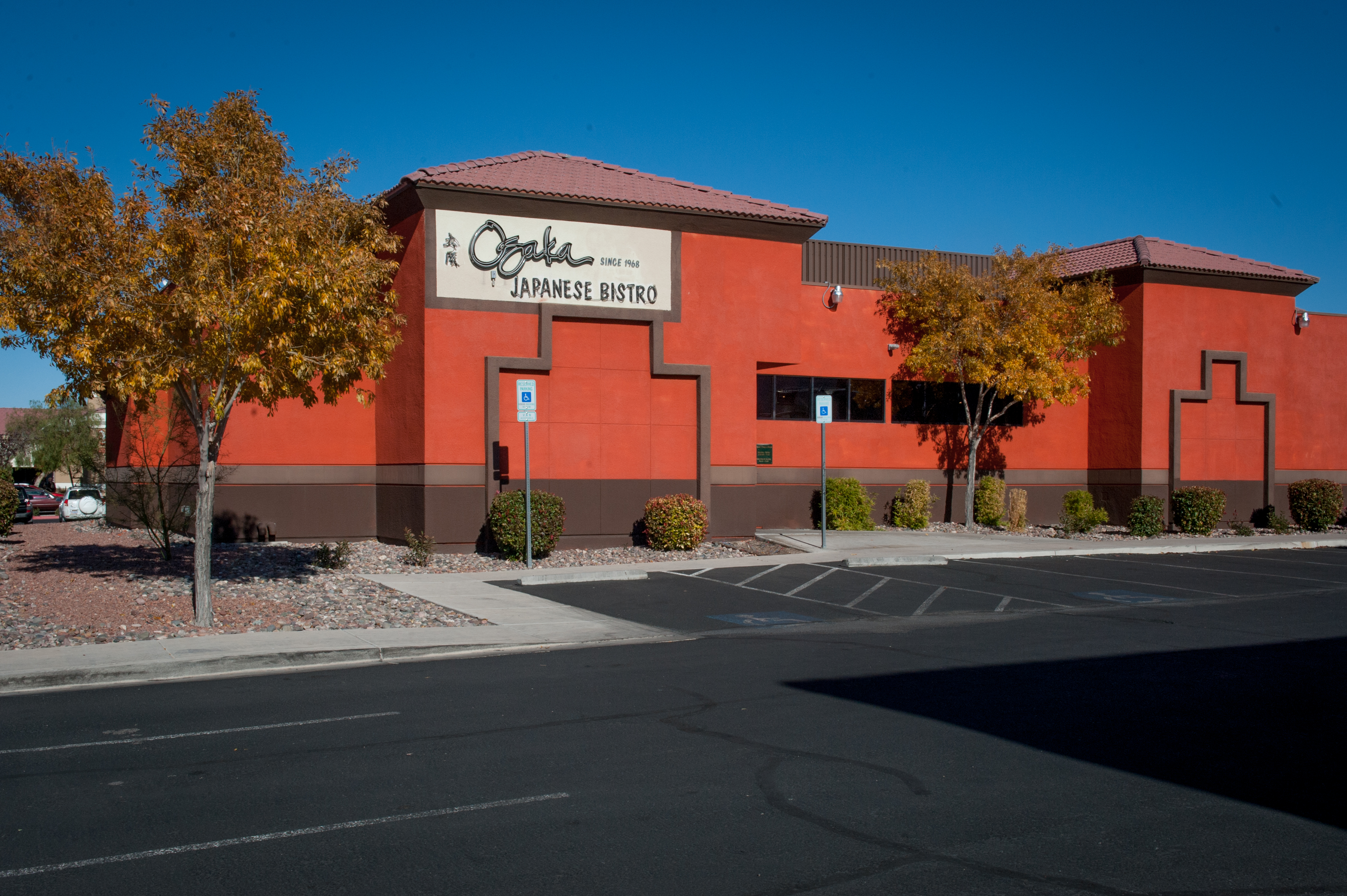 View of ample parking at Osaka Japanese Bistro Henderson location