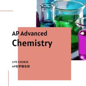 AP Advanced Chemistry Course  - SSAT/SAT Training in Toronto