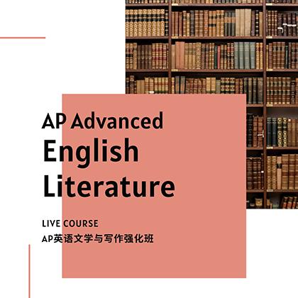 AP Advanced English Literature Course